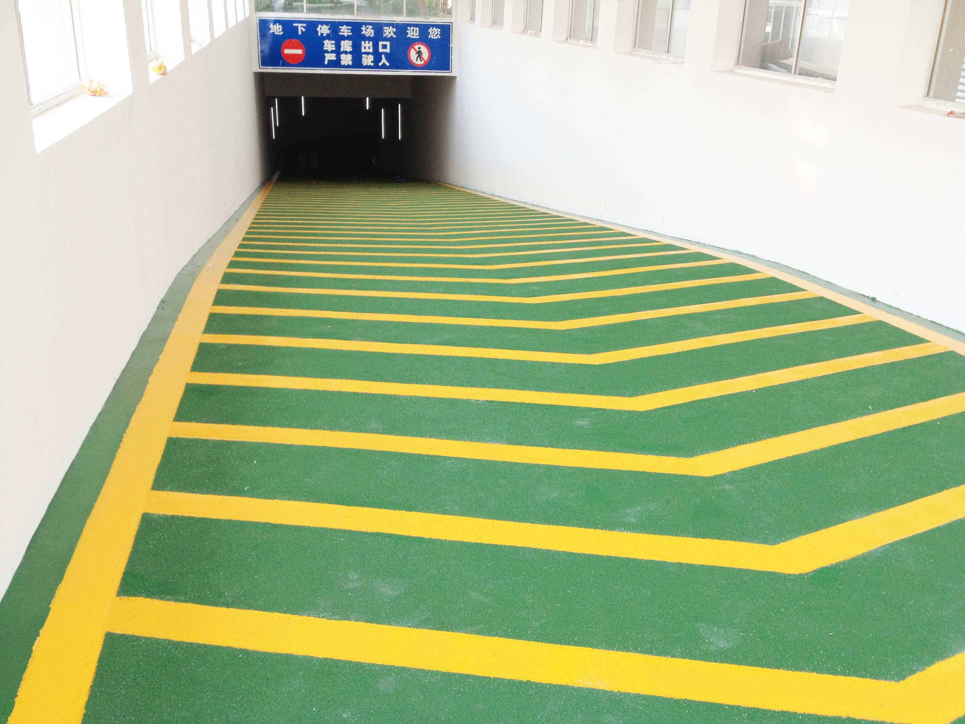 停车场出入口防滑地坪